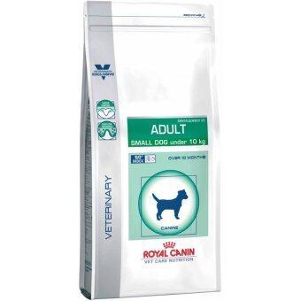 Royal Canin Adult small dog อาหารสุนัขพันธุ์เล็ก ขนาด 4kg
