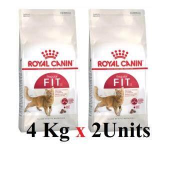 Royal Canin Fit 4kg x 2 Units อาหารสำหรับแมวโตอายุ 1 ปีขึ้นไป ขนาด 4 กก. จำนวน 2 ถุง (สินค้าหมดอายุ มิถุนายน 2562)