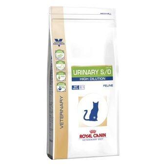 Royal Canin Urinary S/O อาหารแมว เป็นโรคนิ่ว 3.5กก