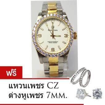 Royal Crown นาฬิกาผู้หญิง รุ่น x-16 ขาว-ทอง (แถมแหวนเพชร CZ & ต่างหูพลอยแท้)