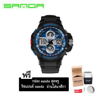 ซื้อ/ขาย Sanda Watch Water Resist นาฬิกากันน้ำ no.03 แถมริชแบน + ถ่านนาฬิกา + กล่องสุดหรู