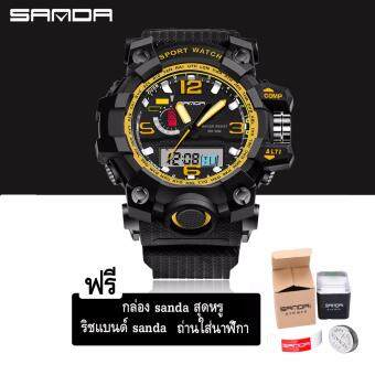 ซื้อ/ขาย SANDA Watch Water Resist นาฬิกากันน้ำ no.732