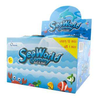 SEA WORLD GUMMY