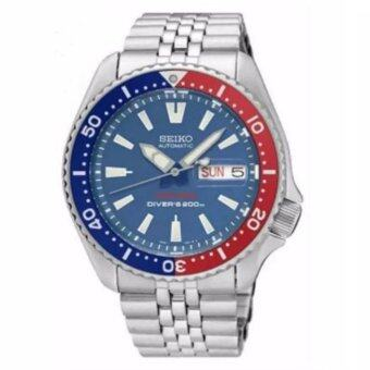 Harga นาฬิกา Seiko Automatic Diver' 200m Limited Edition SKXA65K