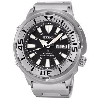 ราคา นาฬิกา SEIKO baby Tuna Prospex X Diver s 200 m. SRP637K1
