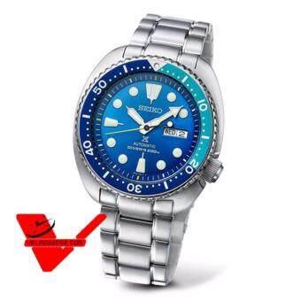 Seiko Blue Lagoon Turtle Limited Editions นาฬิกาข้อมือผู้ชาย สายสแตนเลส รุ่น SRPB11K1