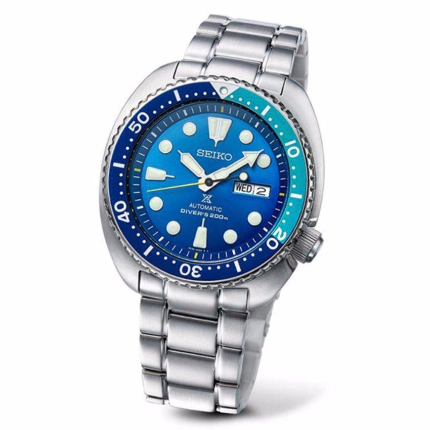 Seiko Prospex Diver's 200m Blue Lagoon Turtle Limited Edition SRPB11K1 (Blue)