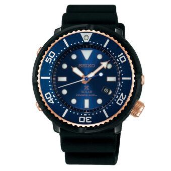 Seiko Prospex Tuna Solar Diver's 200m Limited Edition รุ่น SBDN026J
