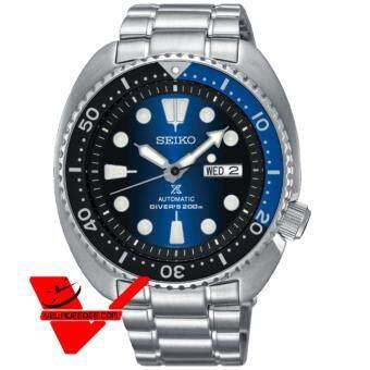 SEIKO PROSPEX TURTLES นาฬิกาข้อมือผู้ชาย สายสแตนเลส รุ่น SRPC25K1
