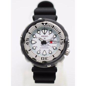 ราคา นาฬิกา SEIKO Prospex X Zimbe SRPA47J1 limited Edition