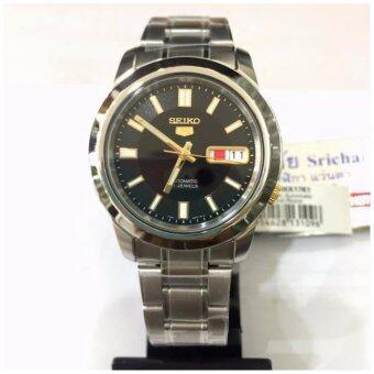 ราคา Seiko นาฬิกาข้อมือ รุ่น SNKK17K1