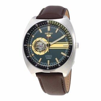 ราคา Seiko นาฬิกาข้อมือ รุ่น SSA333K1