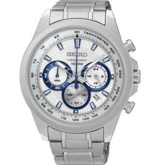 2561 SEIKO นาฬิกาข้อมือ รุ่น SSB239P1