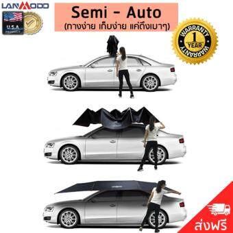 ร่มรถยนต์ จาก สหรัฐอเมริกา รุ่น SEMI -AUTO LANMODO สีดำ