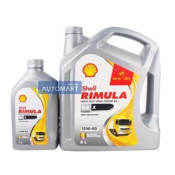 SHELL น้ำมันเครื่อง RIMULA R4 X 15W-40 6ลิตร (ฟรี 1ลิตร)