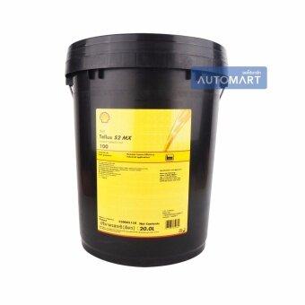 ต้องการขาย SHELL น้ำมันไฮโดรลิก TELLUS S2 MX INDUSTRIAL HYDRAULIC FLUID(TELLUS S2 MX) 100 20ลิตร