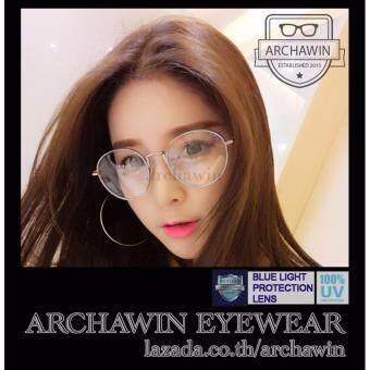 แว่นกรองแสง แว่นตากรองแสง กรอบแว่นตา แฟชั่น เกาหลี ทรง หยดน้ำ รุ่น SHIDOMASE - Silver (กรองแสงคอม กรองแสงมือถือ ถนอมสายตา)