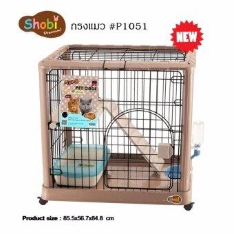 Shobi กรงแมว รุ่น P1051 สีฟ้า