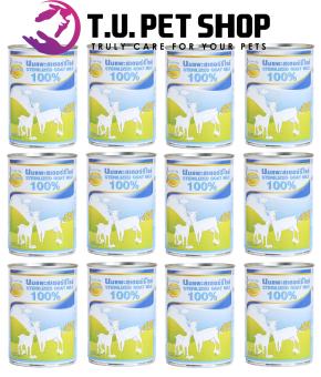 Sirichai Goat Milk ศิริชัย นมแพะสเตอร์ริไรส์ แบบกระป๋องพร้อมทาน ขนาด 400ml (12 กระป๋อง)