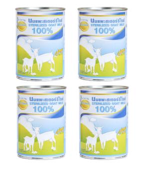 Sirichai Goat Milk ศิริชัย นมแพะสเตอร์ริไรส์กระป๋อง ขนาด 400ml (4กระป๋อง)