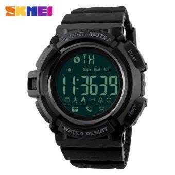 SKMEI 1245 Men กีฬานาฬิกา Pedometer แคลอรี่ Chronograph นาฬิกาดิจิตอลกันน้ำนาฬิกาข้อมือ Bluetooth Smart Watch-สีดำ