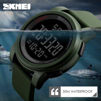 ผู้ชาย SKMEI นาฬิกา LED ดิจิตอล Chrono กีฬาทหาร Wristwatches 1257 - นานาชาติ