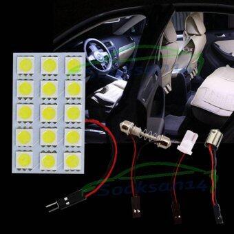 sooksan14 ไฟเพดานรถยนต์ LED SMD 5050 15LIGHT ใช้ได้ทั่วไป(สีขาว)