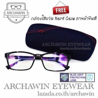 แว่นตากรองแสง แว่นกรองแสง กรอบแว่นตา แฟชั่น เกาหลี ทรง Square รุ่น ABANDON - Black (กรองแสงคอม กรองแสงมือถือ ถนอมสายตา กันแดด กันแสงUV) ฟรีกล่องใส่แว่น Hard Case ลายผ้ายีนส์ สุดเท่ห์