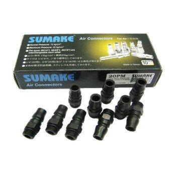 SUMAKE ข้อต่อสวมเร็ว 1/4 PT MALE THREAD AIR QUICK CONNECTOR (IRON)รุ่น 20PMO