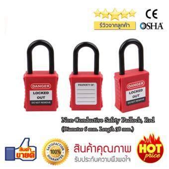Suresafe BD-G11 Lockout Tagout แม่กุญแจนิรภัยก้านไนล่อน สีแดง