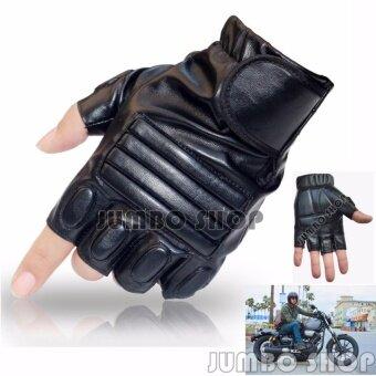 ถุงมือมอเตอร์ไซค์ ถุงมือครึ่งนิ้ว ถุงมือหนัง เรโทร ถุงมือทหาร ถุงมือยิงปืน กันกระแทก ระบายอากาศ Tactical Gloves ใส่ได้ทั้งชายและหญิง ฟรีไซส์ สีดำ