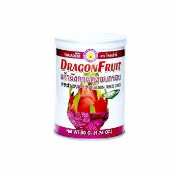 Thai Ao Chi Dragon Fruit 50 gm Vacuum Freeze Driedแก้วมังกรแดงอบกรอบ ขนาด 50 กรัม