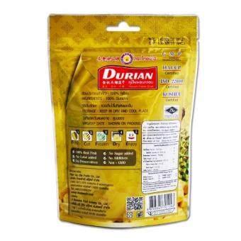 Thai Ao Chi Durian 30 gm (Buy1Get1) Vacuum Freeze Driedทุเรียนอบกรอบ 30 กรัม (ซื้อ 1 แถม 1) (image 2)