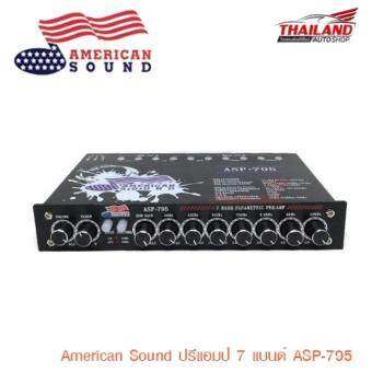 Thailand American Sound ปรีแอมป์ 7 แบนด์ ASP-795