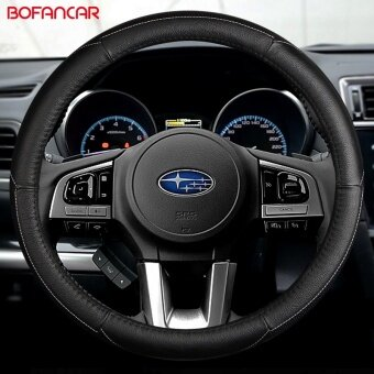 Harga The leather steering wheel is applicable to the subaru, the wholesystem, the forest man/BRZ/XV/pride/lion/panther - intl