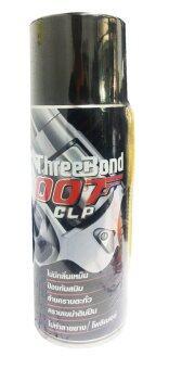 อยากขาย THREE BOND น้ำมันล้างปืน 007 CLP 200 ml.