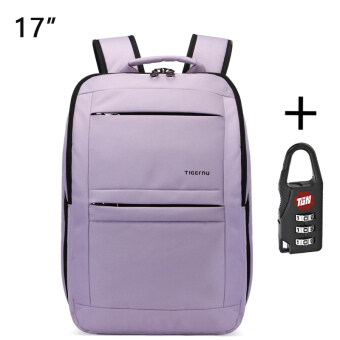 Tigernu Waterproof Anti-theft Four-tooth zipper Shcool CollegeCausal 17 Inches Laptop backpack for 12.1-17 Inches LaptopT-B3152(Light purple)