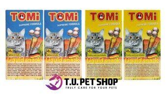 Tomi Liquid Snack โทมิ ขนมแมวเลีย แถมฟรี กล่องละ 3 ซอง รวม 12 ซอง(รสแซลมอน+อินูลิน 2 กล่อง และ รสไก่+ตับ 2 กล่อง)