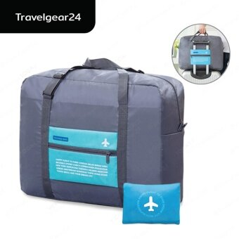 TravelGear24 กระเป๋าเดินทางแบบพับได้ (Blue/สีฟ้า) ล็อกกับกระเป๋าเดินทางได้ Travel Foldable Bag กระเป๋าพับได้ กระเป๋าเดินทางพับได้
