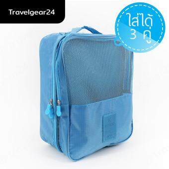 TravelGear24 กระเป๋ารองเท้า กระเป๋าใส่รองเท้า Shoes Pouch PortableShoes Organizer Shoes Bag (Blue/สีฟ้า)