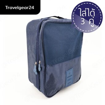 TravelGear24 กระเป๋ารองเท้า กระเป๋าใส่รองเท้า Shoes Pouch PortableShoes Organizer Shoes Bag (Navy/น้ำเงิน)