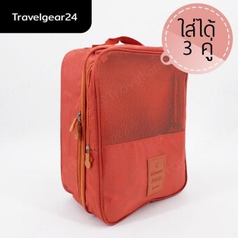 TravelGear24 กระเป๋ารองเท้า กระเป๋าใส่รองเท้า Shoes Pouch PortableShoes Organizer Shoes Bag (Orange/ส้ม) .