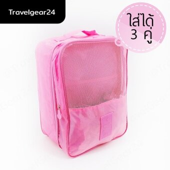 TravelGear24 กระเป๋ารองเท้า กระเป๋าใส่รองเท้า Shoes Pouch PortableShoes Organizer Shoes Bag (Pink/ชมพู) .