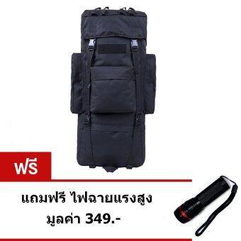 Uni กระเป๋าเป้เดินทาง กระเป๋าสะพายหลัง กระเป๋าเดินป่า 70 ลิตร(สีดำ)
