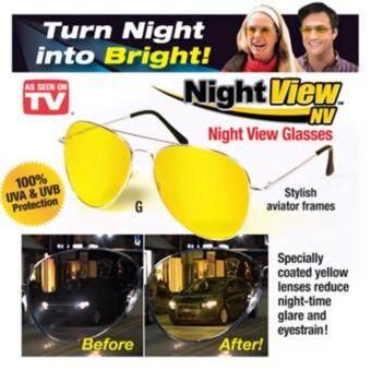 แว่นตาขับรถกลางคืนอัจฉริยะ และป้องกันแสง UV แว่นตาตัดหมอก แว่นตาขับรถกลางคืนทรงเรย์แบน โพลาไรซ์ Ray-ban Polarized รุ่น Night View Polarized Glasses NV-001