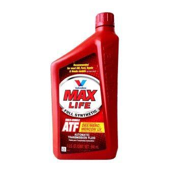 Valvoline น้ำมันเกียร์ Maxlife Atf Full Synthetic (0.946 ลิตร)