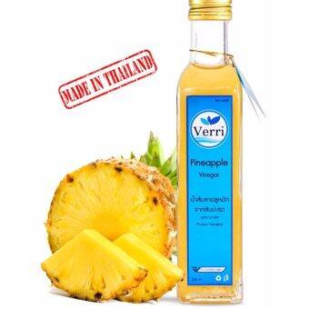 Verri น้ำส้มสายชูหมัก 500 ml (แพค 6 ขวด)