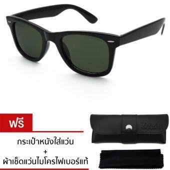 VINTAGE GLASSES VINTAGE GLASSES Wayfarer Sunglasses Original แว่นตากันแดดWayfarer รุ่น 2140-50 mm.(Black)