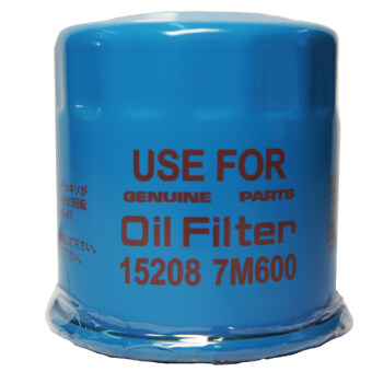 WASABI กรองน้ำมันเครื่อง USE FOR NISSAN MARCH #7M600 (Blue)