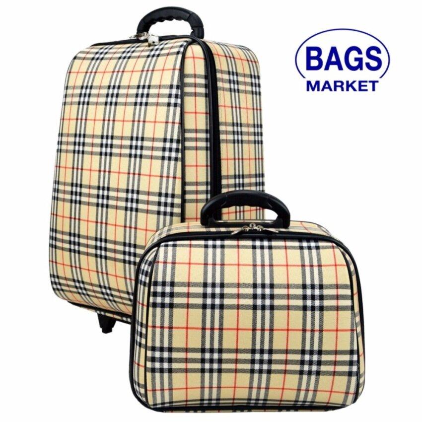 Wheal กระเป๋าเดินทางเซ็ทคู่ ลิขสิทธิ์ของแท้ 20/14 นิ้ว Scott Cream Classic Code F2014 (สินค้ามาตราฐาน จากโรงงานโดยตรง)
